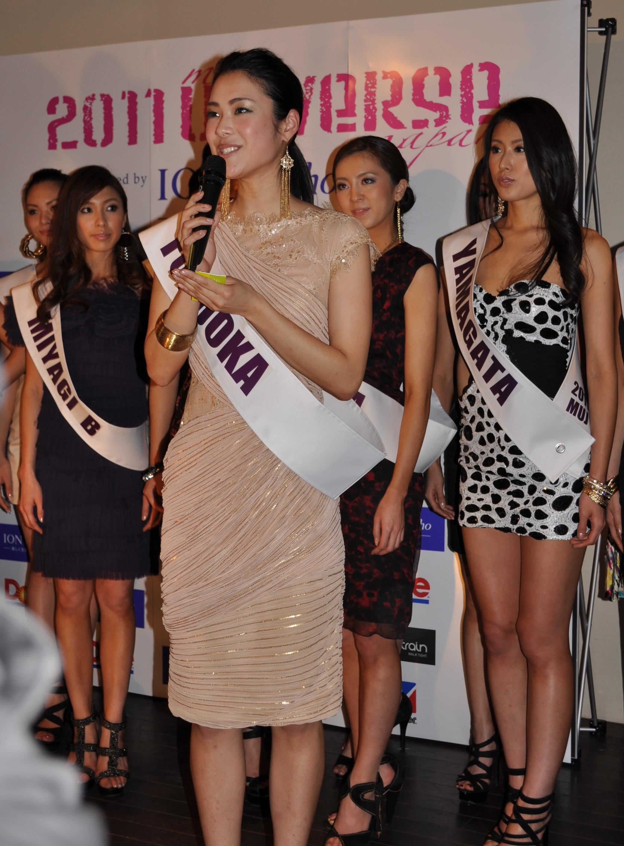 Road to Miss Universe Japan 2011 5591335610_d639d14c9e_o