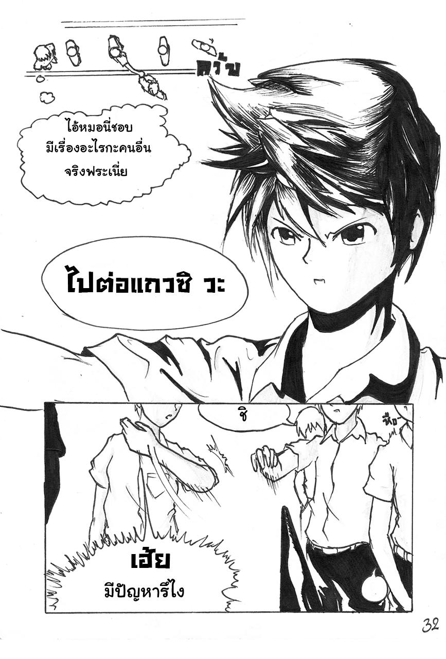 โกดังเล็ก by [H]umm[A] - หน้าร้อน~ 4mp32
