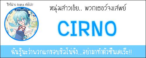 แจกป้าย drama-addict  9856165
