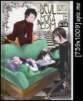 [Doujin][TH]Devil_Moralism 3P 000frontcover