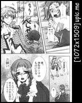 Hajimari no Onshoku[raw] 92o09
