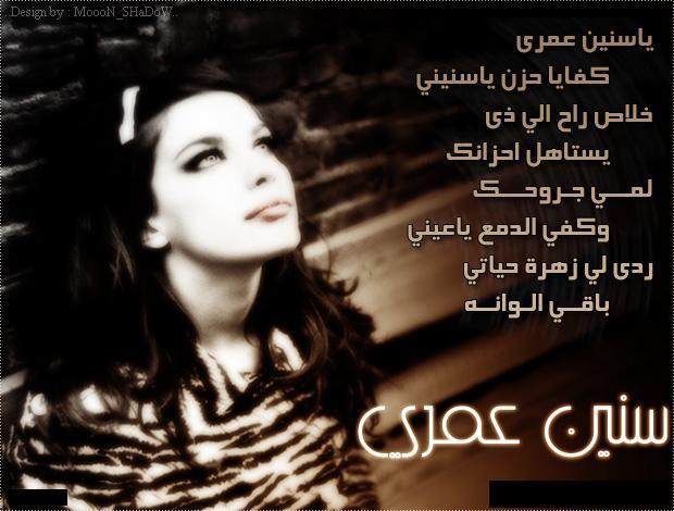 حوار مصرى خاص جداً جداً جداً جداً 11259083938
