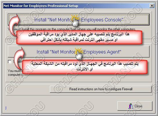 Net Monitor for Employees Professional 3.5.1 اروع برنامج مرا 21205_1195769943