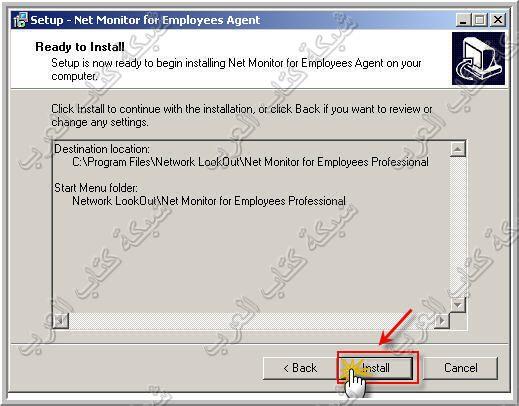 Net Monitor for Employees Professional 3.5.1 اروع برنامج مرا 21205_1195770309