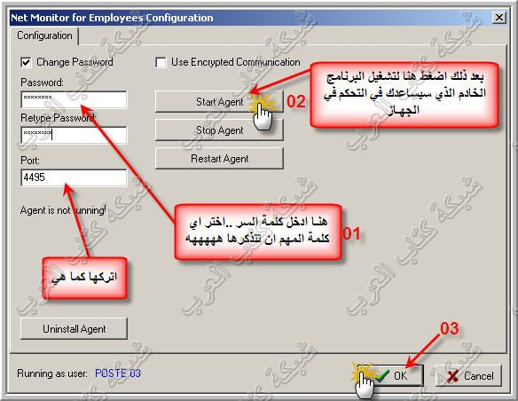 Net Monitor for Employees Professional 3.5.1 اروع برنامج مرا 21205_1195770950