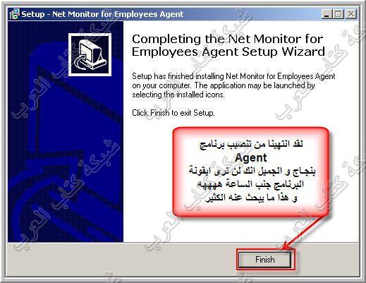 Net Monitor for Employees Professional 3.5.1 اروع برنامج مرا 21205_1195771838