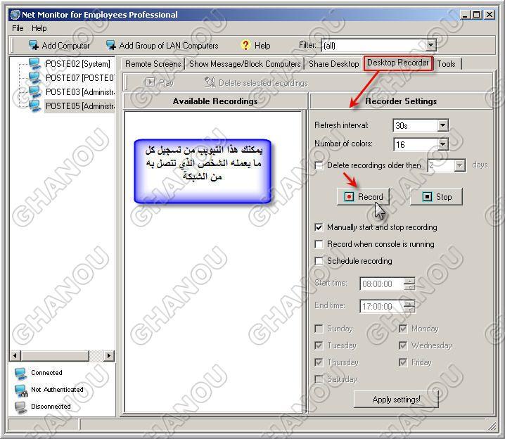 Net Monitor for Employees Professional 3.5.1 اروع برنامج مرا 21205_1195772662
