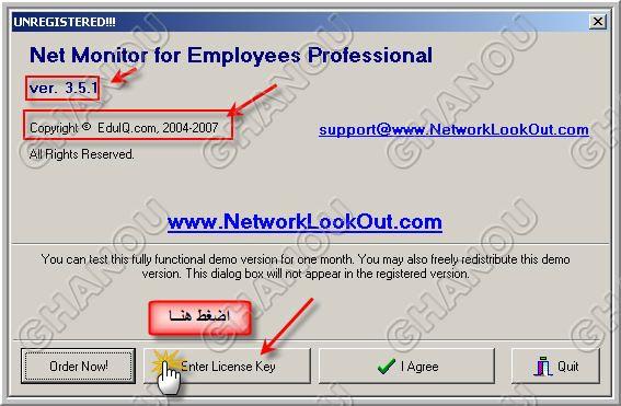 Net Monitor for Employees Professional 3.5.1 اروع برنامج مرا 21205_1195776624