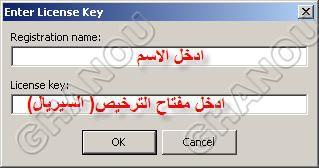 Net Monitor for Employees Professional 3.5.1 اروع برنامج مرا 21205_1195776765