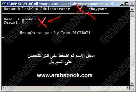 Net Monitor for Employees Professional 3.5.1 اروع برنامج مرا 21205_1195776983