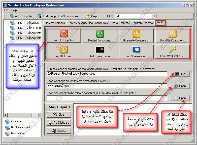 Net Monitor for Employees Professional 3.5.1 اروع برنامج مرا 21205_1195851514