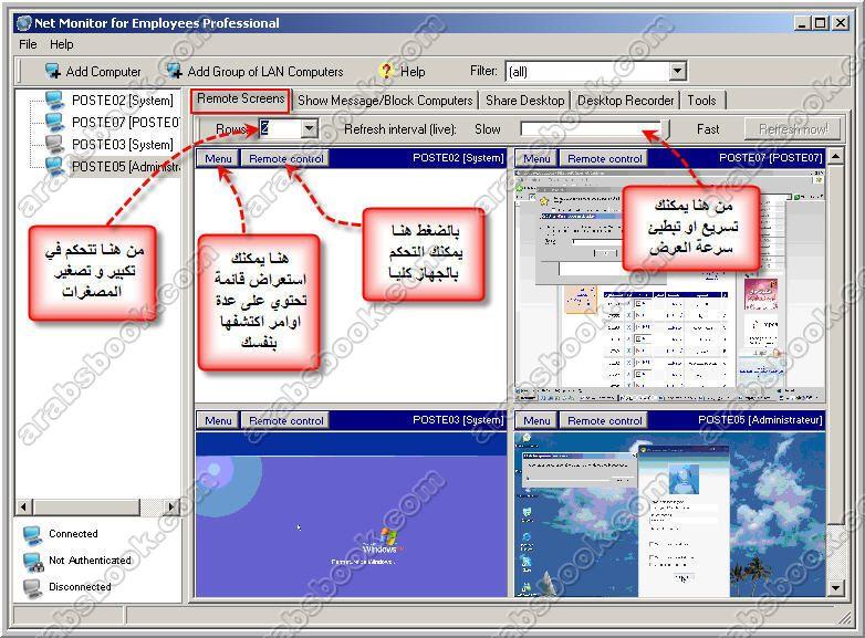 Net Monitor for Employees Professional 3.5.1 اروع برنامج مرا 21205_1195851806