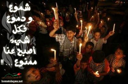 انضمام اعضاء احلام عمرنا مع اهالى فلسطين 70834_1202376322