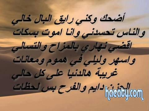 حــلوي من تحت أيـدي ... تصــــويري  1382038069116