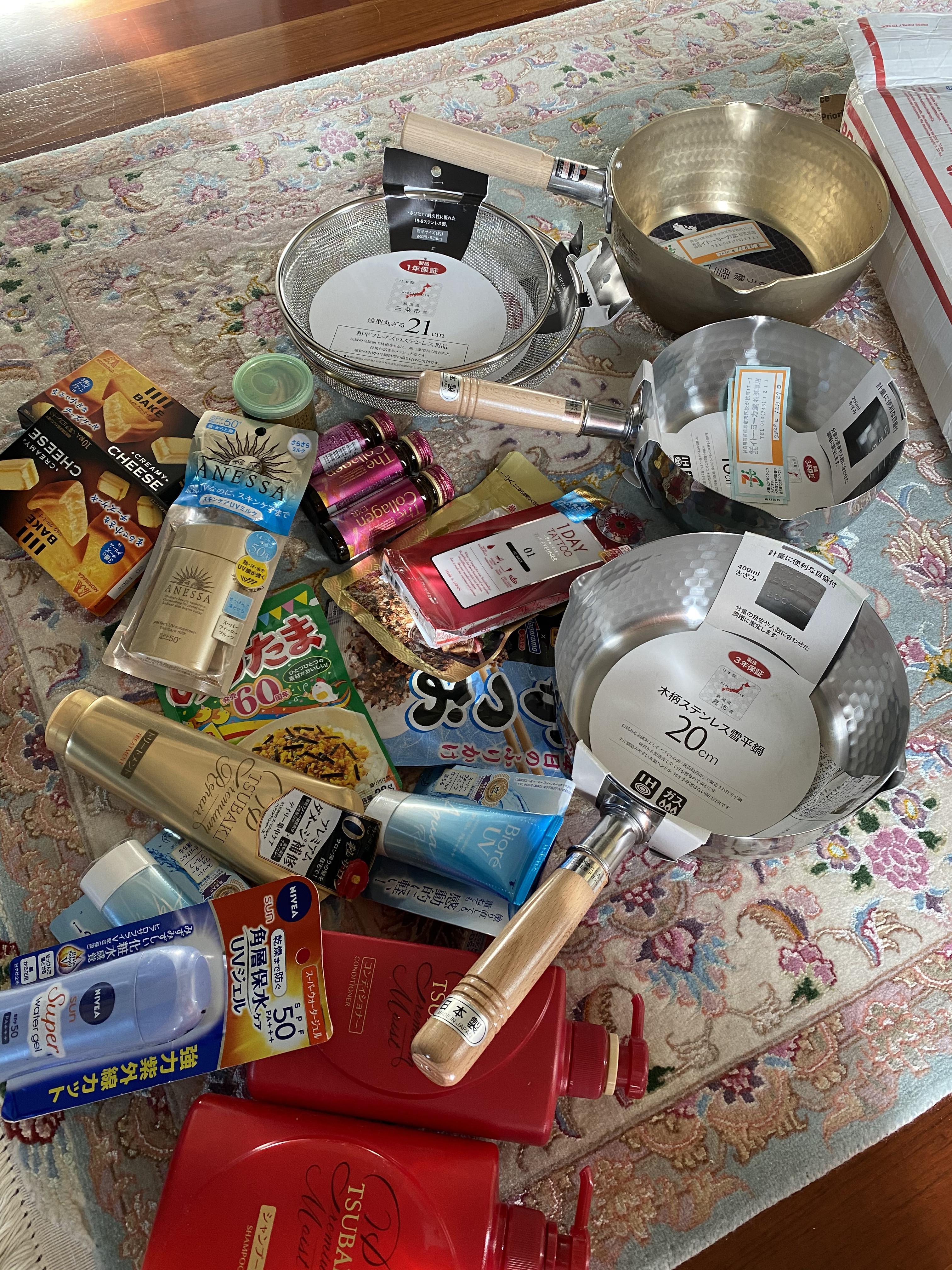 mấy bé ai muốn mua hàng Mỹ Phẩm hay đồ ăn từ Japan - Page 15 C3110a6240b0c33a8ad3de358c5939d4