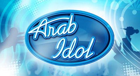 ماهو أراب آيدول ؟ Arab_Idol