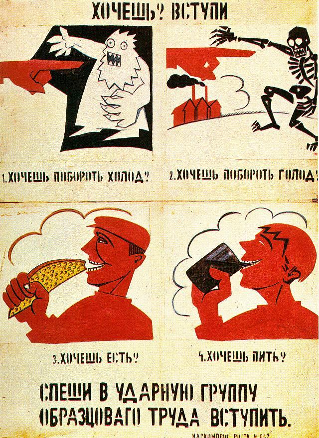 Poemas leninistas de Mayakovski Plakat_mayakowski_gross