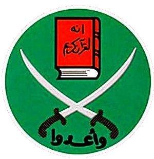 A Hamas no le importan los muertos Muslim_Brotherhood_Emblem