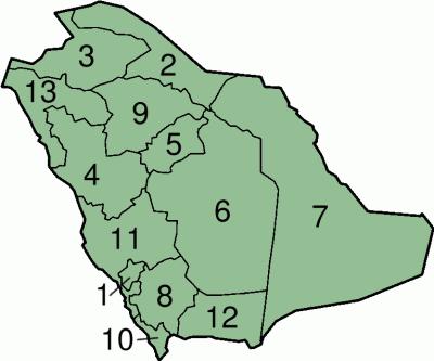 Comunicado pueblerinos. SaudiArabiaNumbered