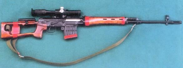 CAVIM - Página 2 Sniper_rifle_SWD