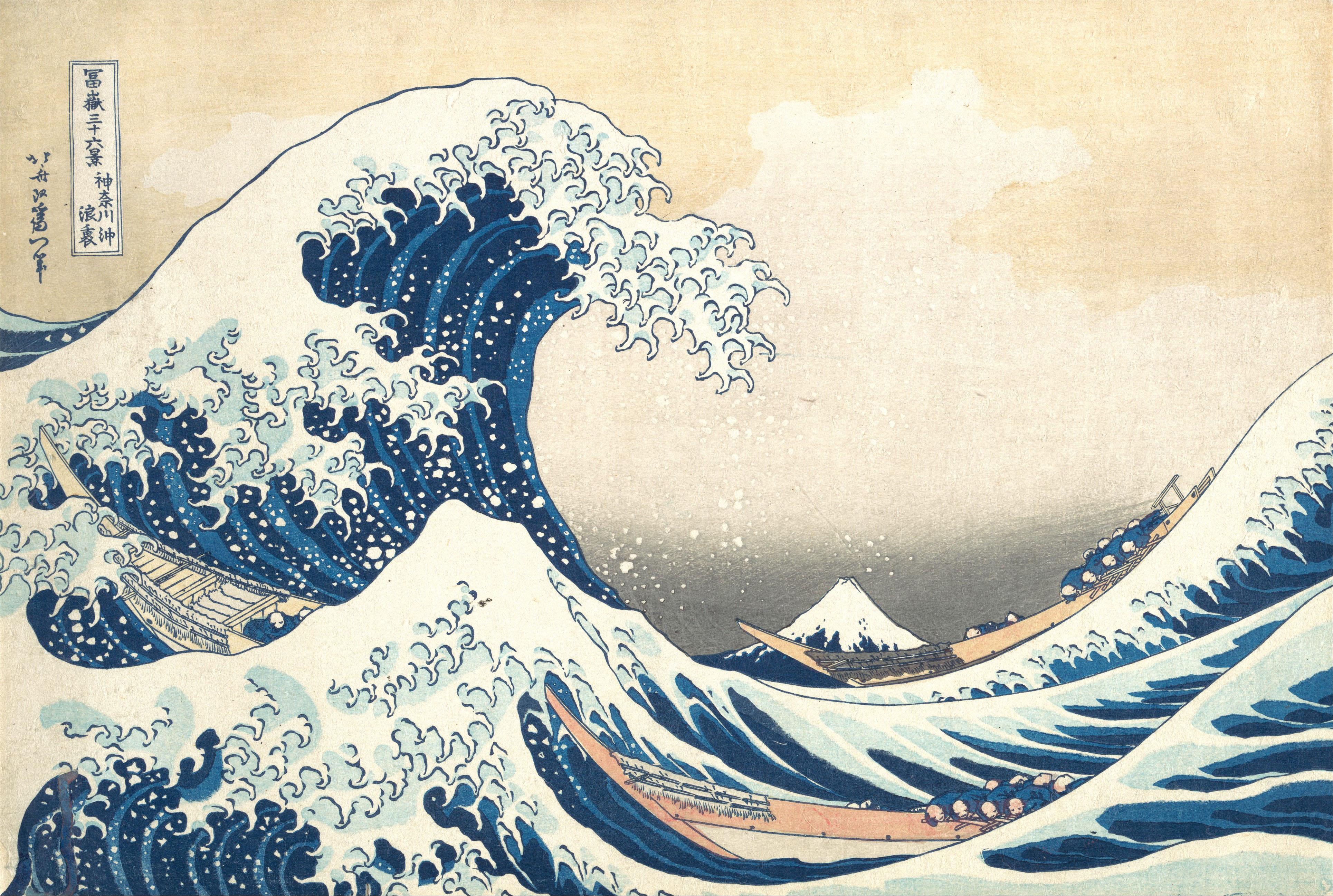 """De """"La Grande Vague"""" de Hokusaï (1831) jusqu'aux catacombes Tsunami_by_hokusai_19th_century"""