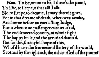 رائعة شكسبير هاملت To_be_or_not_to_be_%28Q1%29