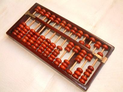 அபாகஸ் - Abacus Boulier1
