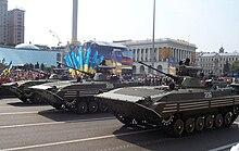 Poderio Militar Ruso (actualizado 2010). - Página 2 220px-BMP-2_parade_ukraine