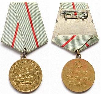 Colección particular 330px-Medal_stalingrad_USSR