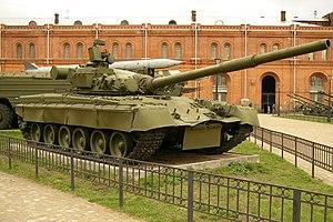 المسابقة العسكرية 2012. أدخل و فوز بجوائز  - صفحة 2 300px-T-80_in_Saint-Petersburg