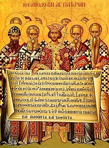 Le mystère de la Trinité - Page 3 220px-Nicaea_icon