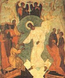 عيد القيامة المجيد وتهنئه لجميع اقباط مصر 220px-Russian_Resurrection_icon