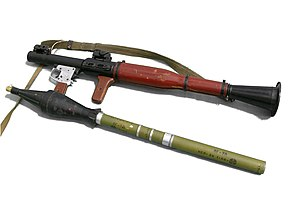 لواء غولاني الاسرائيلي ........חֲטִיבַת גּוֹלָנִי 300px-RPG-7_detached
