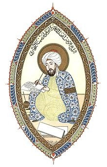 ابن سيناء 220px-Avicenna-miniatur