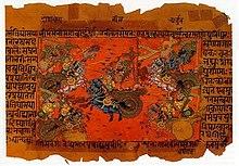 Mahabharata 220px-Kurukshetra