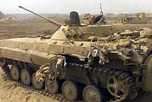 امكانيات الفرق المدرعة في الجيش العراقيـة (الرجاء الاطلاع) 220px-Damaged_Iraqi_BMP-2