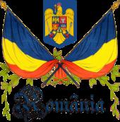 Urări de sărbători - Pagina 2 170px-Symbols_of_Romania