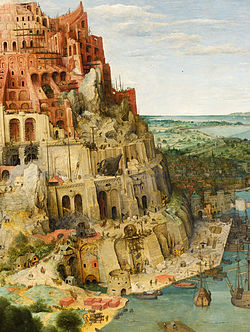 Publishing date etc for 'The Well of Shadows', my memoirs of the London Underground  250px-Pieter_Bruegel_the_Elder_-_The_Tower_of_Babel_%28detail%29_-_Google_Art_Project