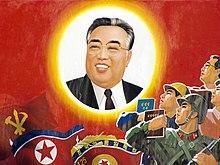 تجربة سلاح إستراتيجي كوري شمالي 220px-Kim_Il-sung