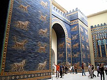 LA PORTE D'ISHTAR DE BABYLONE 220px-Ishtar_Gate_at_Berlin_Museum