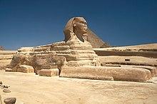 [Book]Le Secret de la Terrible par Nowell Pierre   - Page 2 220px-Great_Sphinx_of_Giza_-_20080716a