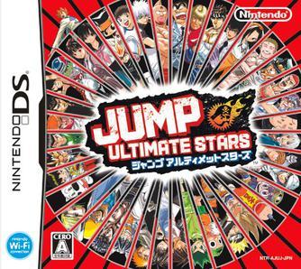 Jump Utimate Stars [DS] Información + Trailer (JAP) Jump_Ultimate_Stars_boxart