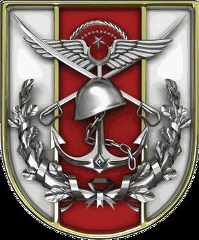 القوات المسلحة التركية ----- Türk Silahlı Kuvvetleri Seal_of_the_Turkish_Armed_Forces