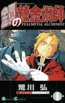 [Review-Preview] Full Metal Alchemist / Giả Kim Thuật Fullmetal123
