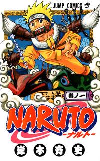 500 Mangás que você deve ler Naruto_vol._01