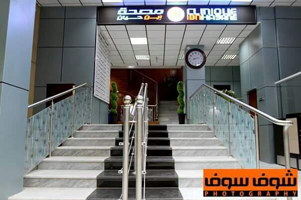 مشاريع المنشأت القاعدية بالجزائر - صفحة 3 464af7c40adb8fde00a0824b8048e091