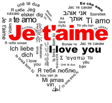 Volim te  - Page 7 12832276-i-love-you--je-t-aime