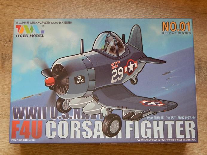 """corsair - """"Cute"""" Corsair (Tiger Model) - Page 2 Qcorsair001"""