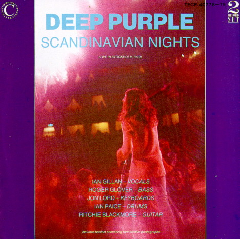 Deep Purple - Scandinavian Nights (1988) / Live in Stockholm (2005) Live7