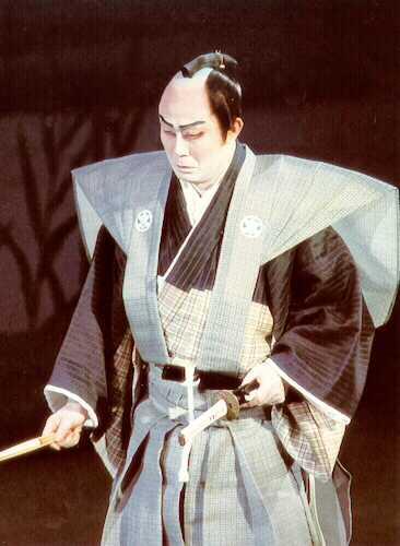 Racontes moi, inventes moi des histoires simples de la simple vie Pc_samourai_tenue